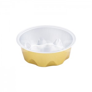 SAP125A Round Aluminum Foil Food Container