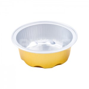SAP050A Round Aluminum Foil Food Container